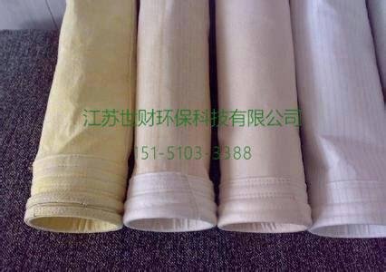 防静电涤纶滤袋
