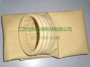 芳纶涤纶滤袋