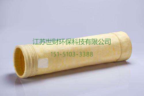 高品质防水滤袋
