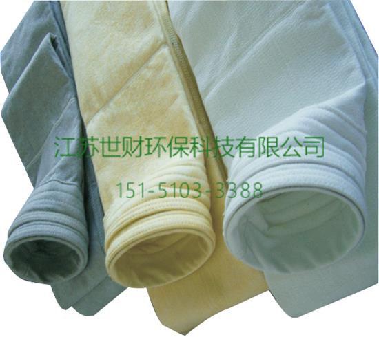 优质防腐除尘布袋