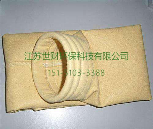 PTFE高温滤袋