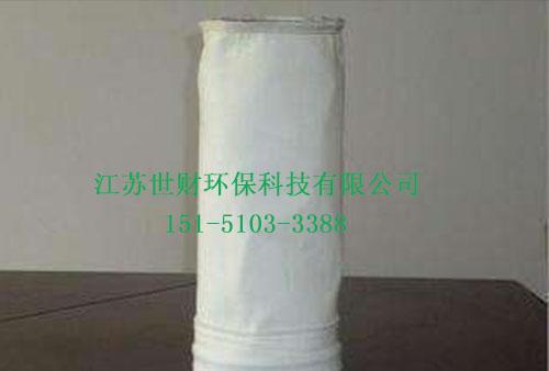 高效涤纶滤袋