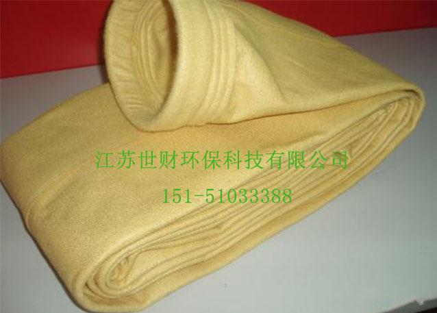 防水透气高温滤袋