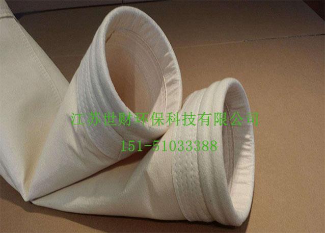 环保耐高温滤袋