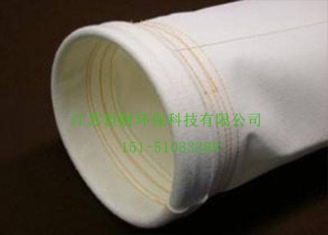 涤纶防水滤袋