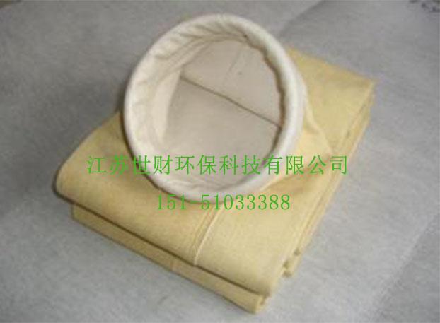环保高温滤袋