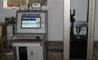 BM-D型微机控制叠加式力标准机(机械式)