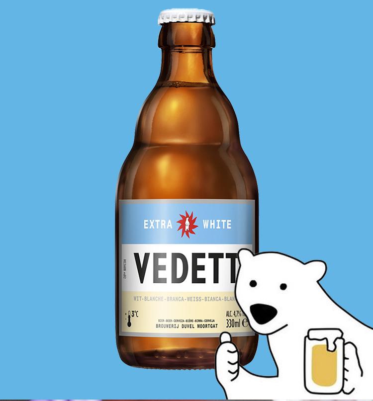 成都比利时进口啤酒经销商