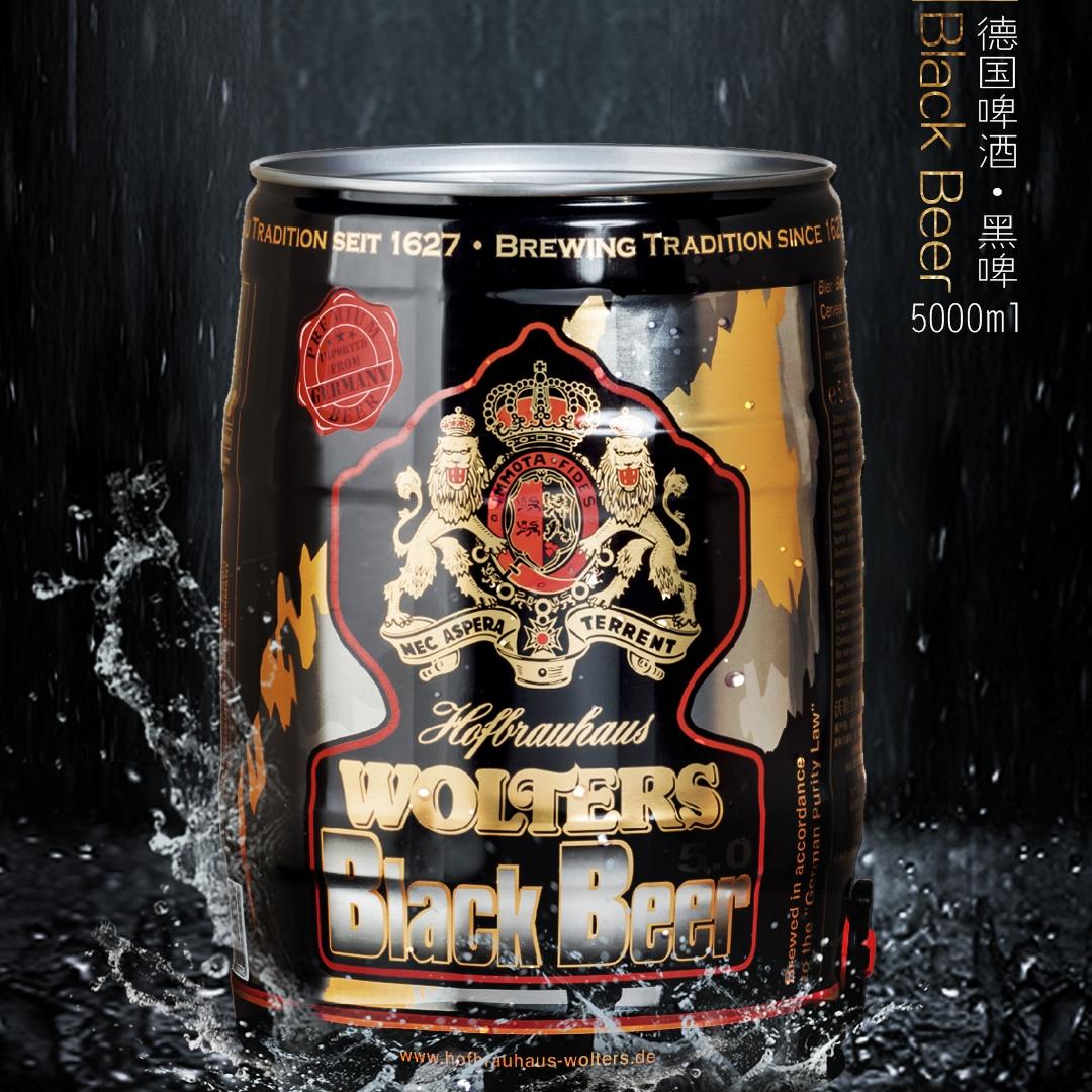 四川进口啤酒