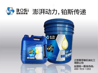 重�d柴油�C油