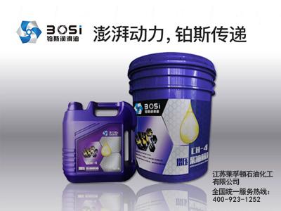 增�翰裼�C油