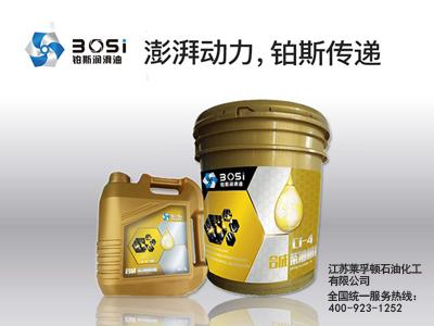 合成柴油�C油