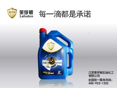 天然气发动机专用机油