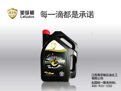 重負荷齒輪油GL-5