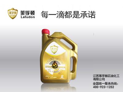 全合成柴油机油CI-4厂家