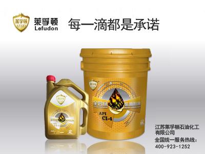 全合成柴油�C油CI-4