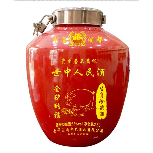 茅台镇酱香酒