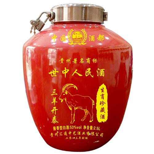 茅台镇酱香酒定制