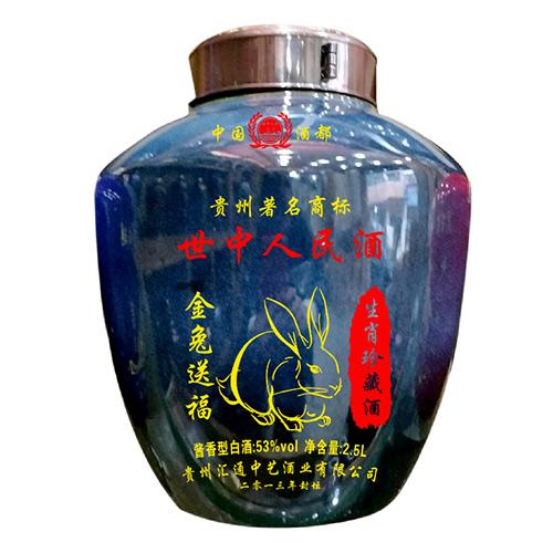 茅台镇酱香白酒定制