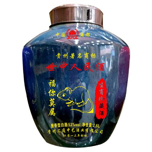 贵州酱香型老酒
