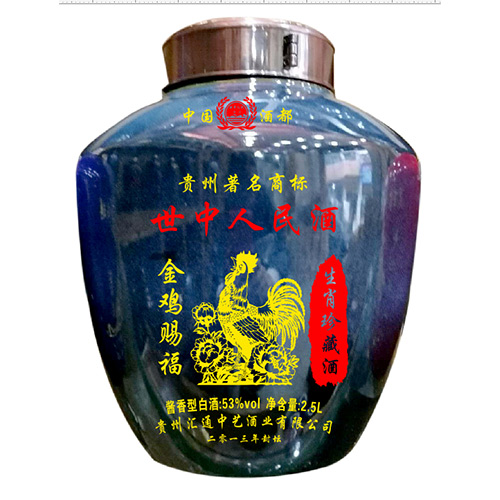 贵州酱香老酒加盟