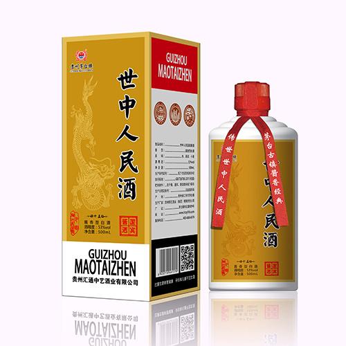 贵州纯粮白酒招商