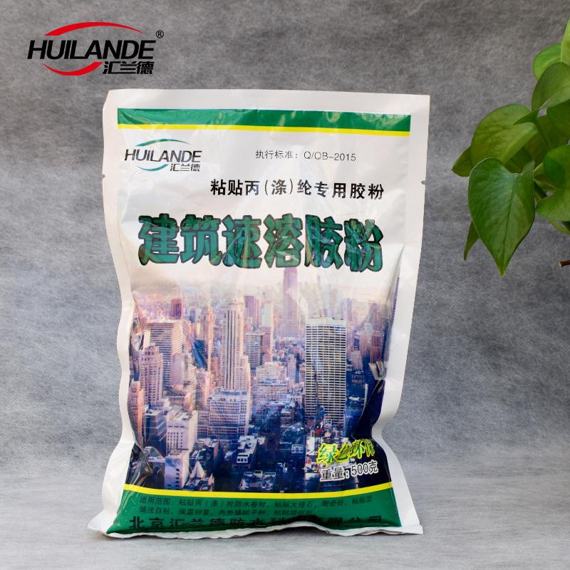 丙纶胶粉价格