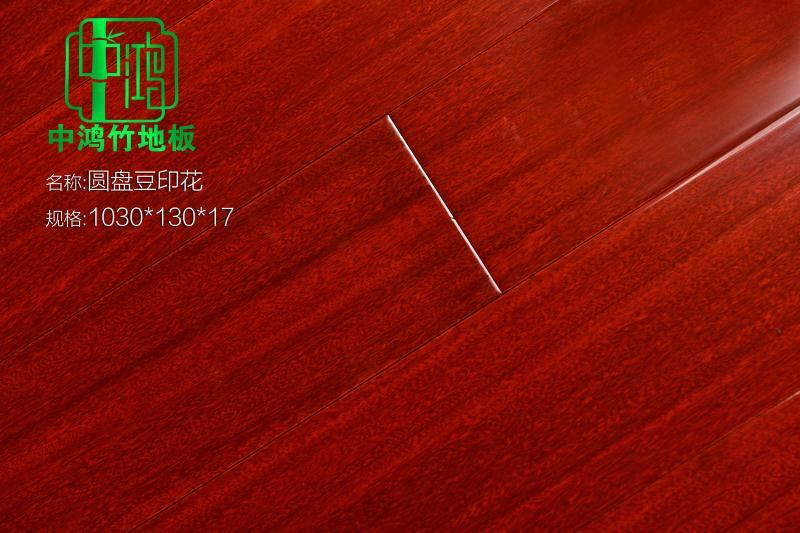 印花系列-圆盘豆印花竹地板