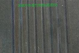 深碳户外重竹地板