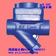 焊接膜盒式疏水阀