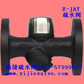 北京式热动力圆盘疏水阀