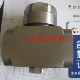 螺纹连接热动力圆盘式疏水阀