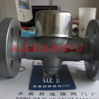 保温盖型热动力圆盘疏水阀