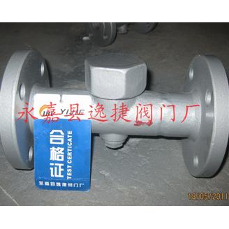 CS19H热动力疏水阀