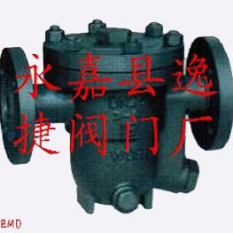 热静力自由浮球式疏水阀(自动排气)