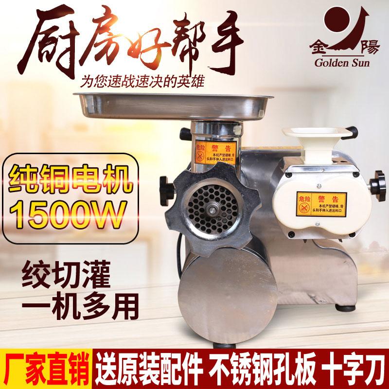 22型台式强力绞切机