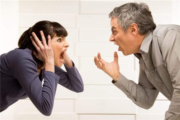 职场情绪与压力管理