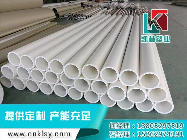 玻纤增强聚丙烯管