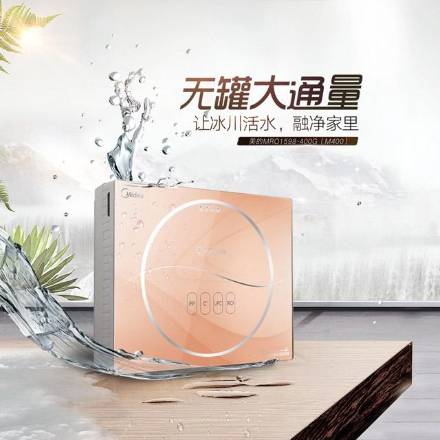 贵州净水器