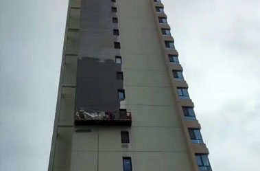 天津外墙防水工程