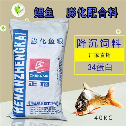鄭州鯉魚下沉飼料