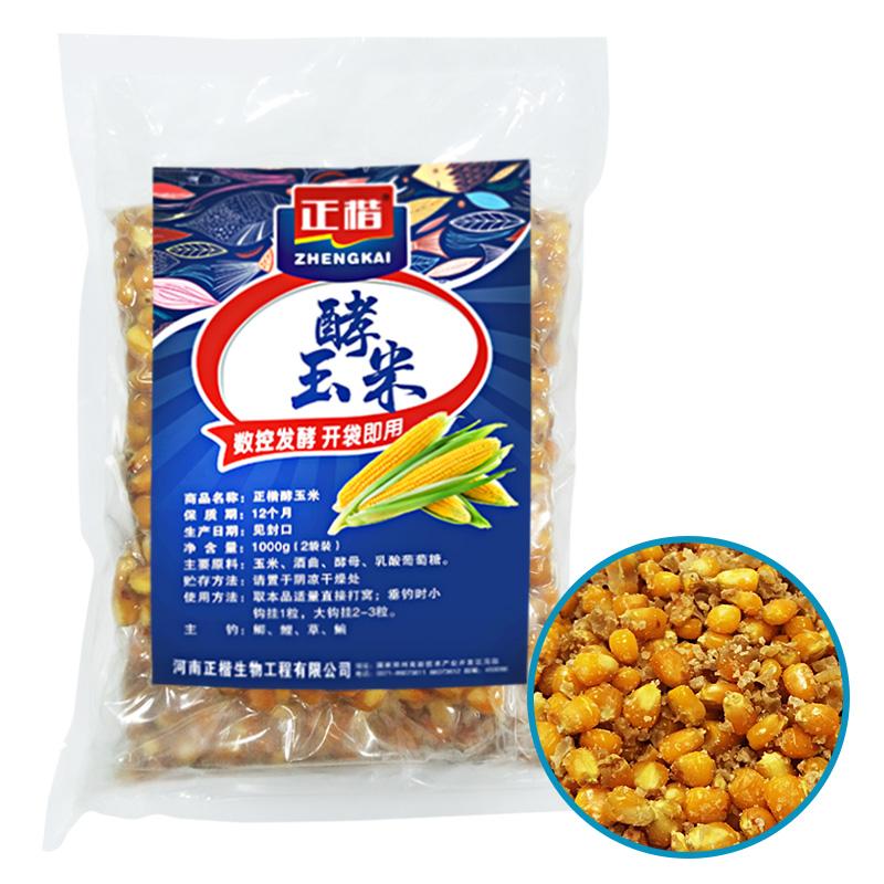 发酵鱼饵酵玉米