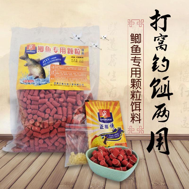 鄭州魚餌批發