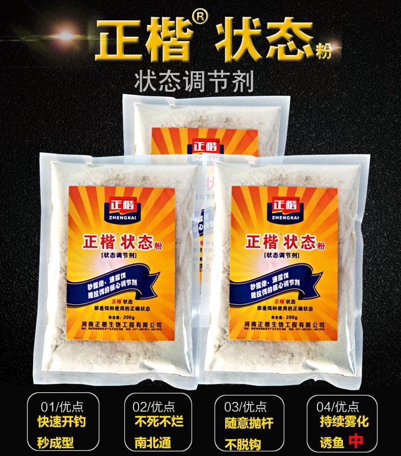 郑州鱼饵厂家