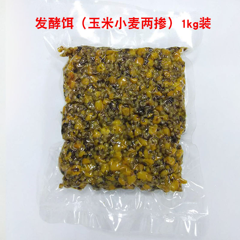 发酵玉米小麦发酵饵五谷杂粮