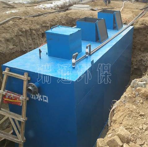 地埋式污水处理设施