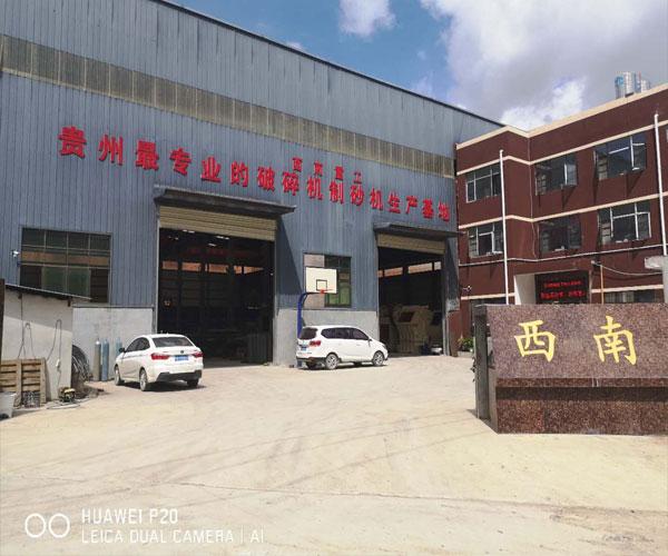 贵州碎石机厂家