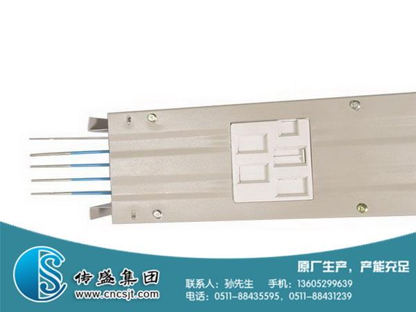 KFM空气型母线槽