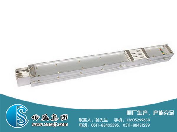 CFW-2A高强封闭母线槽
