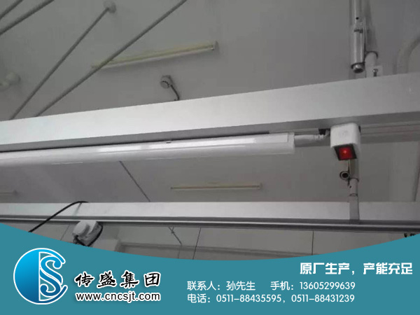 ZM照明母线槽